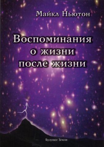 Книга раймонд - 1c4c
